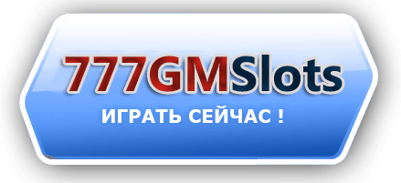 Блокировка poker 888 bankrollmob password